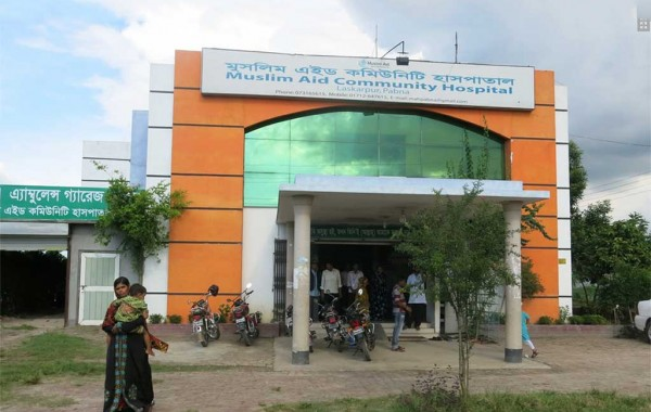 Muslim Aid Community Hospital, Pabna